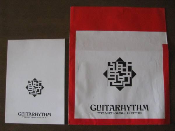 中古 ギタリズム GUITARHYTHM 歌詞カード(冊子) LPレコード用紙袋 2点セット 布袋寅泰 元BOOWY ライブグッズの画像