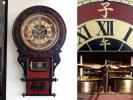 ◆嵐◆明治時代 精工舎 木彫装飾 丸型 大型 十二支文字盤 掛時計 時打 Y289