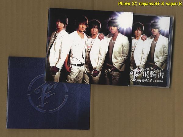 ★即決★ 飛輪海 (フェイルンハイ) - 日本限定販売盤、CD+DVD+フォトブック構成
