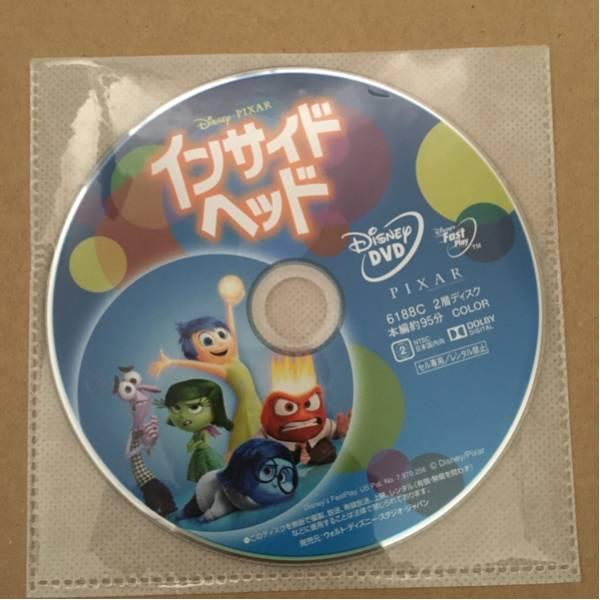 インサイドヘッド DVDのみ ディズニーグッズの画像