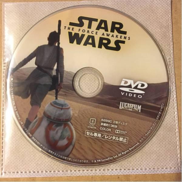 未再生 スターウォーズ フォースの覚醒 DVDのみ グッズの画像
