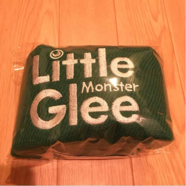 緑マフラーのみ リトグリ リトルグリーモンスター Little Glee Monster Joyful Monster 完全生産限定盤 タオル はじまりのうた 武道館 ライブグッズの画像