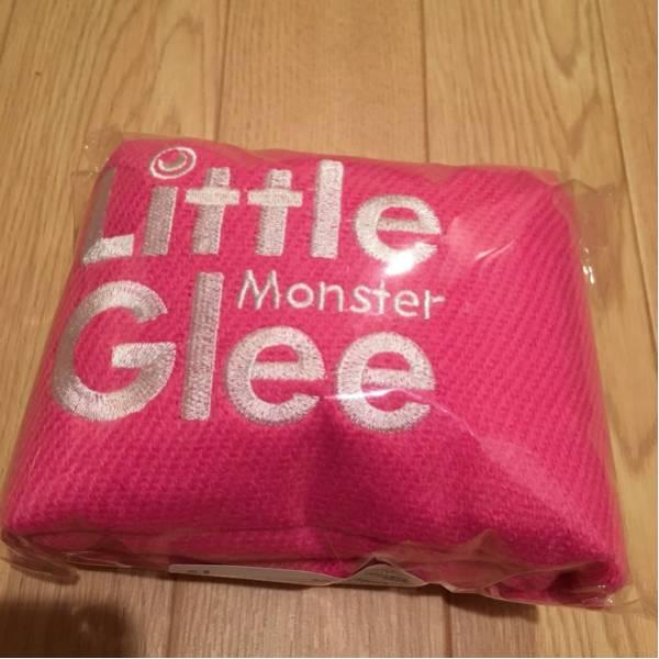 ピンクマフラーのみ リトグリ リトルグリーモンスター Little Glee Monster Joyful Monster 完全生産限定盤 タオル はじまりのうた 武道館 ライブグッズの画像