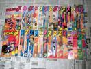 テクノポリス 1989年 1990年 1991年 1992年 1993年 1994年 計29冊セット 最終号