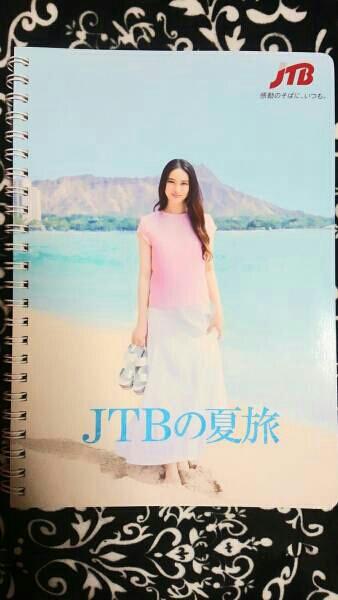 武井咲 たけいえみ JTB夏旅 限定品 リングノート 非売品 グッズ グッズの画像