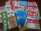 2017年~最新版 東京書籍参考 理科のプリント 3年生用 10冊