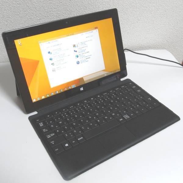 マイクロソフト サーフェス Surface WindowsRT8.1 32GB 1516 タブレット