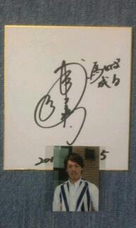 競輪 SS班 グランプリレーサー 浅井康太 直筆サイン色紙