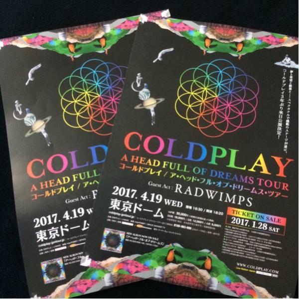 コンサートチラシ★COLDPLAY / RADWIMPS 2枚セット
