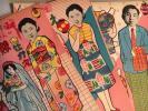 皇太子美智子様ご成婚花嫁きせかえ3種*駄玩具*ぬりえ*昭和レトロ