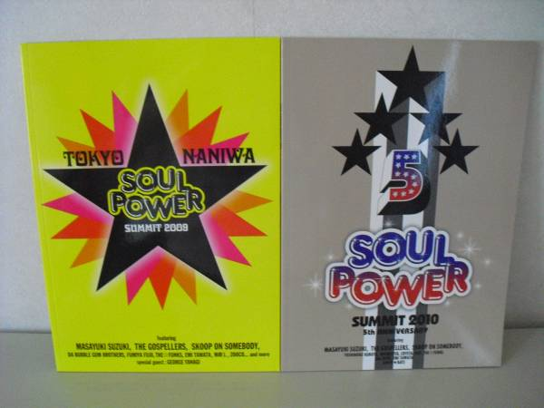 SOUL POWER 2009 2010 パンフレット 鈴木雅之 ゴスペラーズ