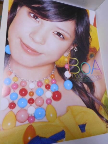 E090 【カレンダー サイズ:中】 ⑥BOA 2006年