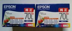 EPSON 6色パック lC6CL70L 純正 2箱セット