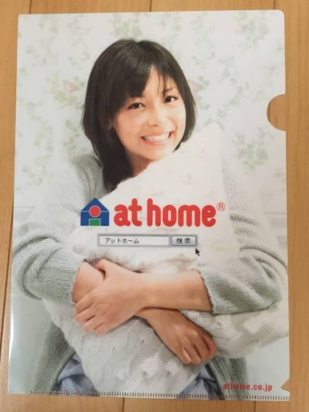 ★☆アットホーム販促非売品「相武紗季クリアファイル」A☆★
