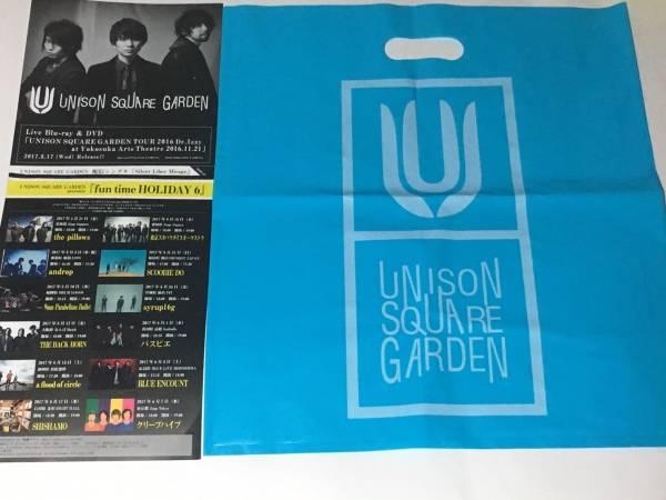 UNISON SQUARE GARDEN fun time HOLIDAY6 非売品ビニールバッグ おまけ付き!