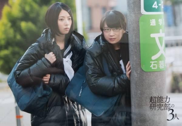 乃木坂46 生写真 超能力研究部の3人 秋元真夏橋本奈々未②