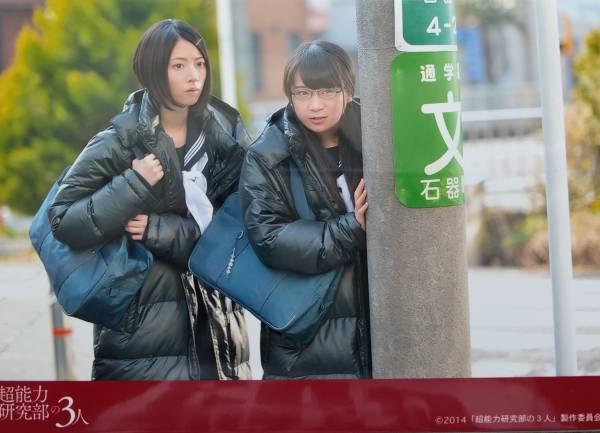 乃木坂46 生写真 超能力研究部の3人 秋元真夏橋本奈々未①