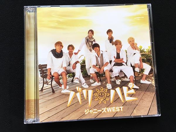CD+DVD■ジャニーズWEST バリハピ/初回限定B