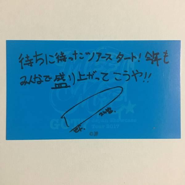 GOT7 MEET ME 大阪 会場 限定 カード ライブグッズの画像