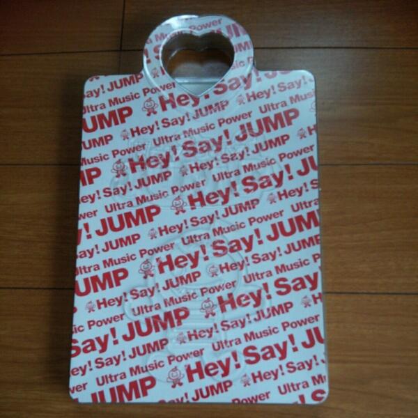 Hey! Say! JUMP Ultra Music Power スペシャルパーケージ盤 CD
