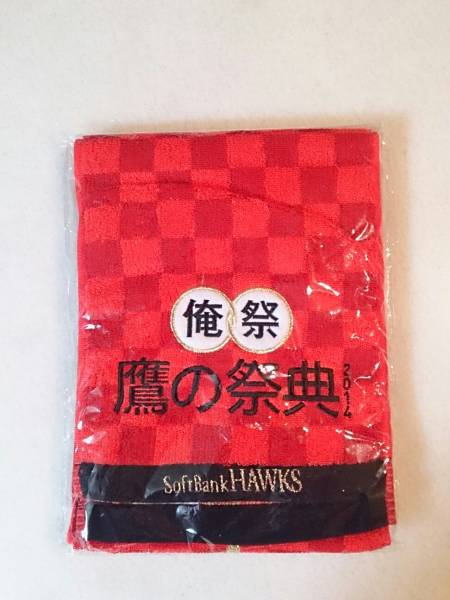 新品☆福岡ソフトバンクホークス☆鷹の祭典タオル☆赤 グッズの画像