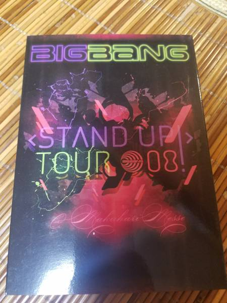BIGBANG STAND UP TOUR 2008 中古