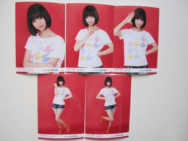 NGT48 月別 生写真 コンプ 2017 5月 May net shop 高倉萌香 ライブグッズの画像
