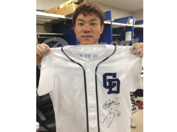 チャリティ 第 2 弾 大島洋平 選手 中日ドラゴンズ 直筆サイン入りユニホーム