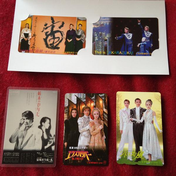 宝塚歌劇 宙組 テレホンカード 4枚+おまけ 結末のかなた 公演カード 姿月あさと 和央ようか 花總まり 千ほさち