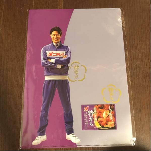 鈴木亮平 クリアファイル 特から 新品未開封 グッズの画像