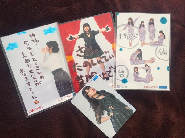 °C-ute 中島早貴 コレクション生写真3点 ラストシングルカード 中島早貴ver ライブグッズの画像