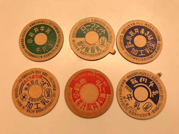 古い牛乳キャップ 番号09 未使用品 レトロ ビンテージ ふた 蓋 フタ 1円スタート