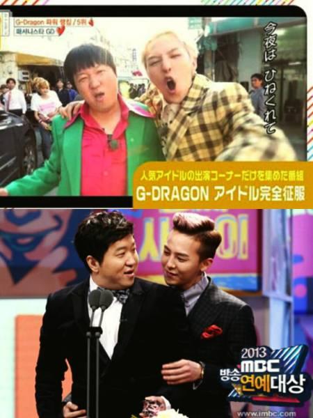 BIGBANG ☆アイドル完全征服☆ジヨン G-DRAGON バラエティー TV DVD レーベル印刷 日本語字幕あり