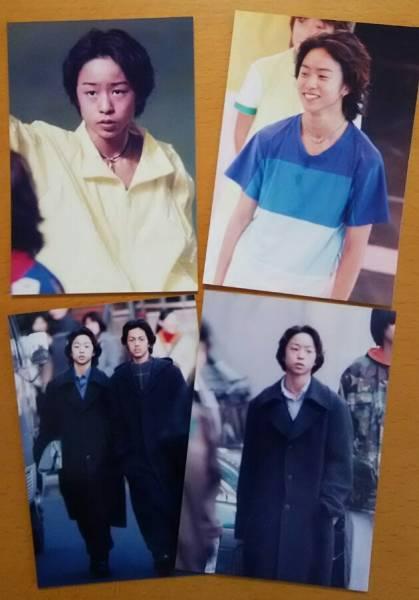嵐 櫻井翔 ☆ジュニア Jr.時代 写真 ③