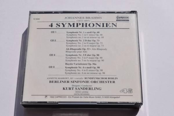 ブラームス:交響曲全集@クルト・ザンデルリング&ベルリン交響楽団/1990/4CD_画像2
