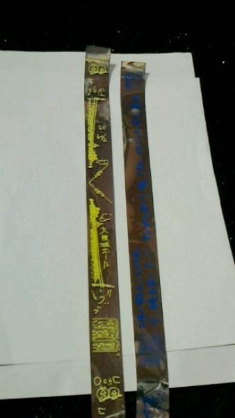 超レア☆2011年コブクロあの太陽ツアー銀テープ☆大阪城6日目☆2本セット