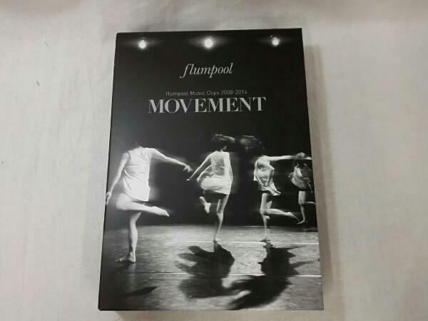 flumpool Music Clips 2008-2014 MOVEMENT ライブグッズの画像