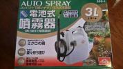 ■セフティ-3 電池式噴霧器3L・未使用品■