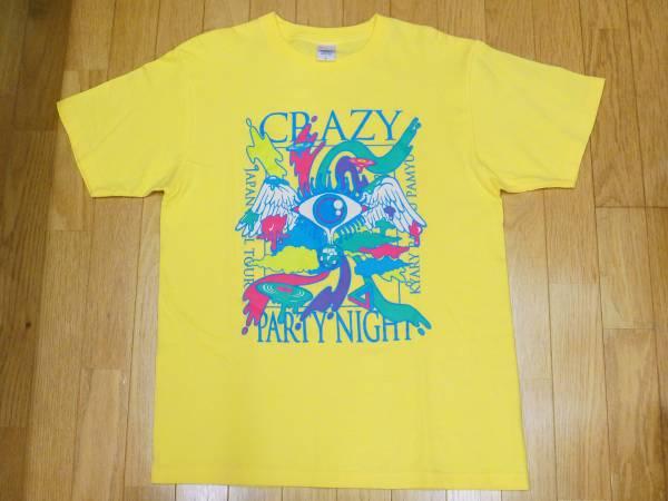 【 きゃりーぱみゅぱみゅ 】2015ツアー Crazy Party Night 2015 Tシャツ 黄 L