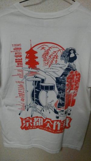 京都大作戦 2009 半袖Tシャツ M