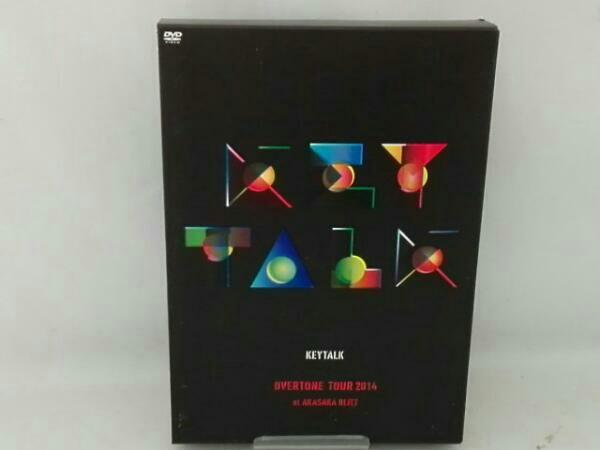 DVD KEYTALK OVERTONE TOUR 2014 at AKASAKA BLITZ(初回限定版) ライブグッズの画像