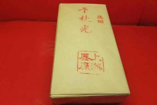 唐墨 千秋光 60g 4本セット 上海墨廠 1970-1980年代_画像3