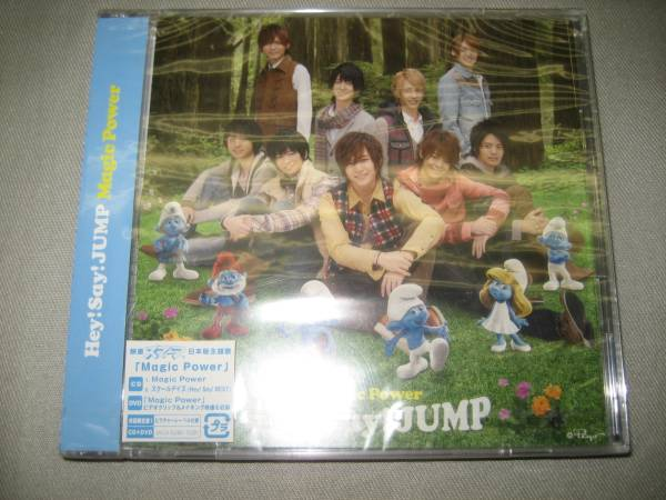 Hey!Say!JUMP Magic Power 初回限定盤1 CD+DVD 新品未開封