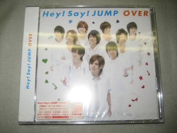 Hey!Say!JUMP OVER/初回限定盤1 CD+DVD 新品未開封