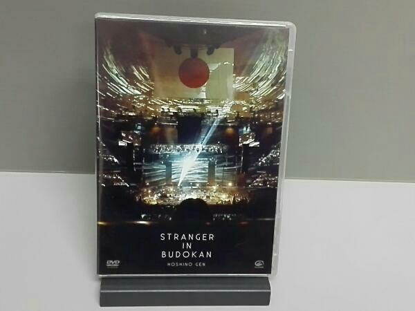 星野源 STRANGER IN BUDOKAN グッズの画像