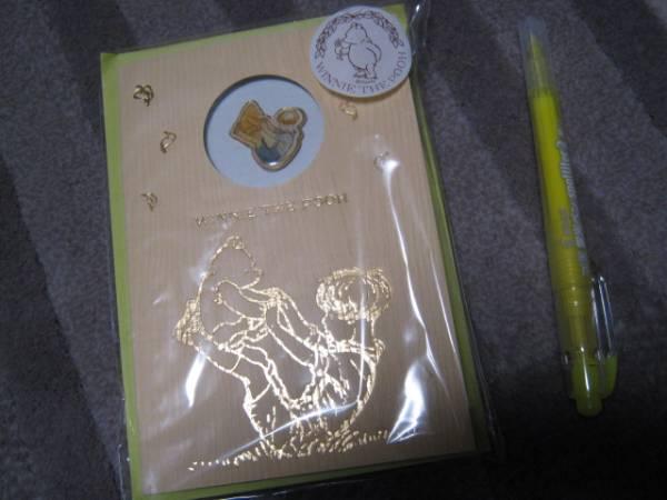 新品 くまのプーさん ピンバッジ ディズニー WINNIE THE POOH クマ レター 雑貨 コレクション バッジ CLASSIC POOH ディズニーグッズの画像