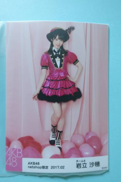 AKB48 個別生写真5枚セット 2017.02 岩立沙穂 ライブ・総選挙グッズの画像