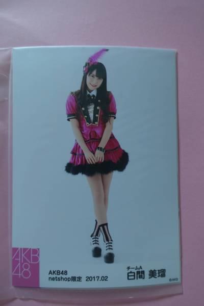 AKB48 個別生写真5枚セット 2017.02 白間美瑠 ライブ・総選挙グッズの画像