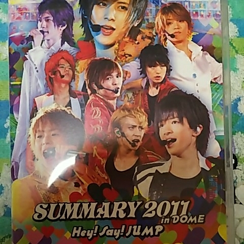 Hey!say!JUMP DVD SUMMARY2011 in DOME 平成ジャンプ コンサートグッズの画像
