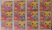 ◆◆POPキッズ オレンジキッズ CD12枚セット うきうきコース しちだ 七田◆◆